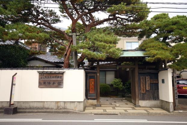北方文化博物館新潟分館・西側
