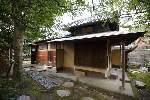 北方文化博物館新潟分館・茶室(清行庵)