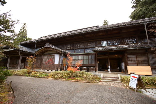 中野邸記念館・本館外観