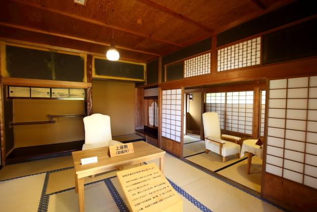 飯塚邸・新座敷棟二階