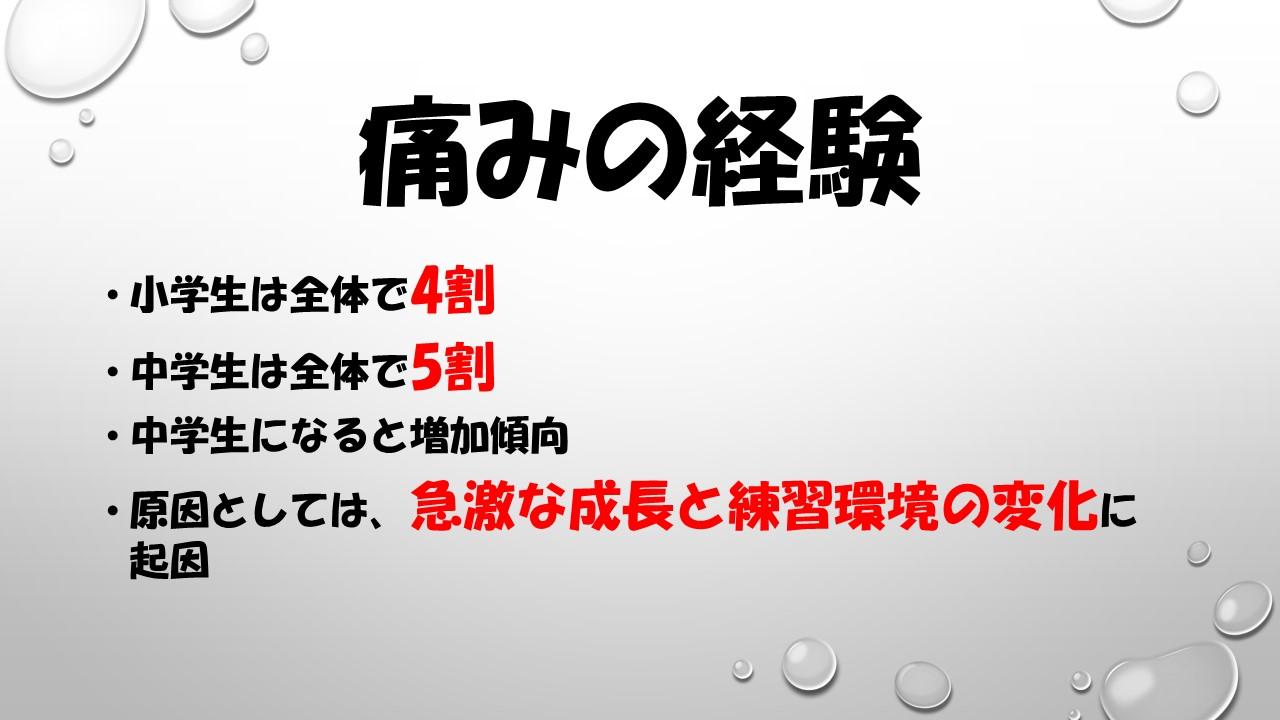 202003041213005c9.jpg