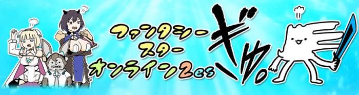 144561