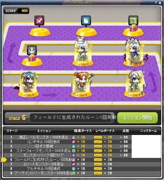Maple_200325_132926.jpg