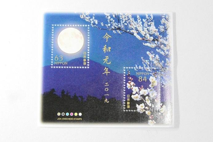 19記念切手カモメール_4131a