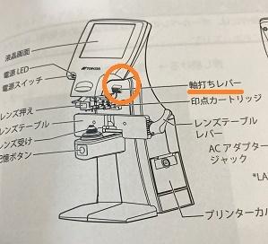 IMG-8135 - コピー (2)