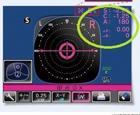 レンズメーター測定2
