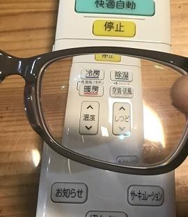 メガネ小さく見える