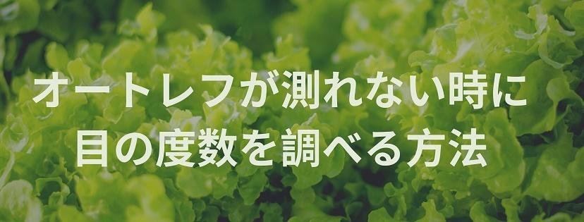 fc2blog_20191120232320e99.jpg