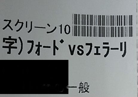 hec (1)
