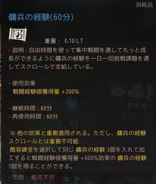 2019-11-08_183213132.jpg