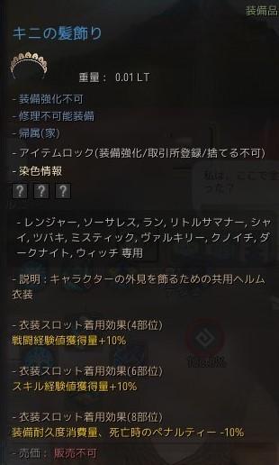 2019-11-26_51270212.jpg