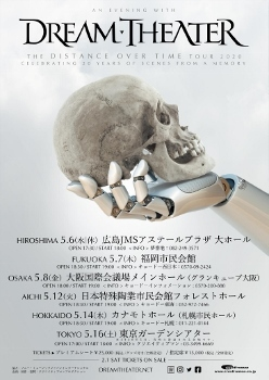 dreamtheater_japantour2020.jpg
