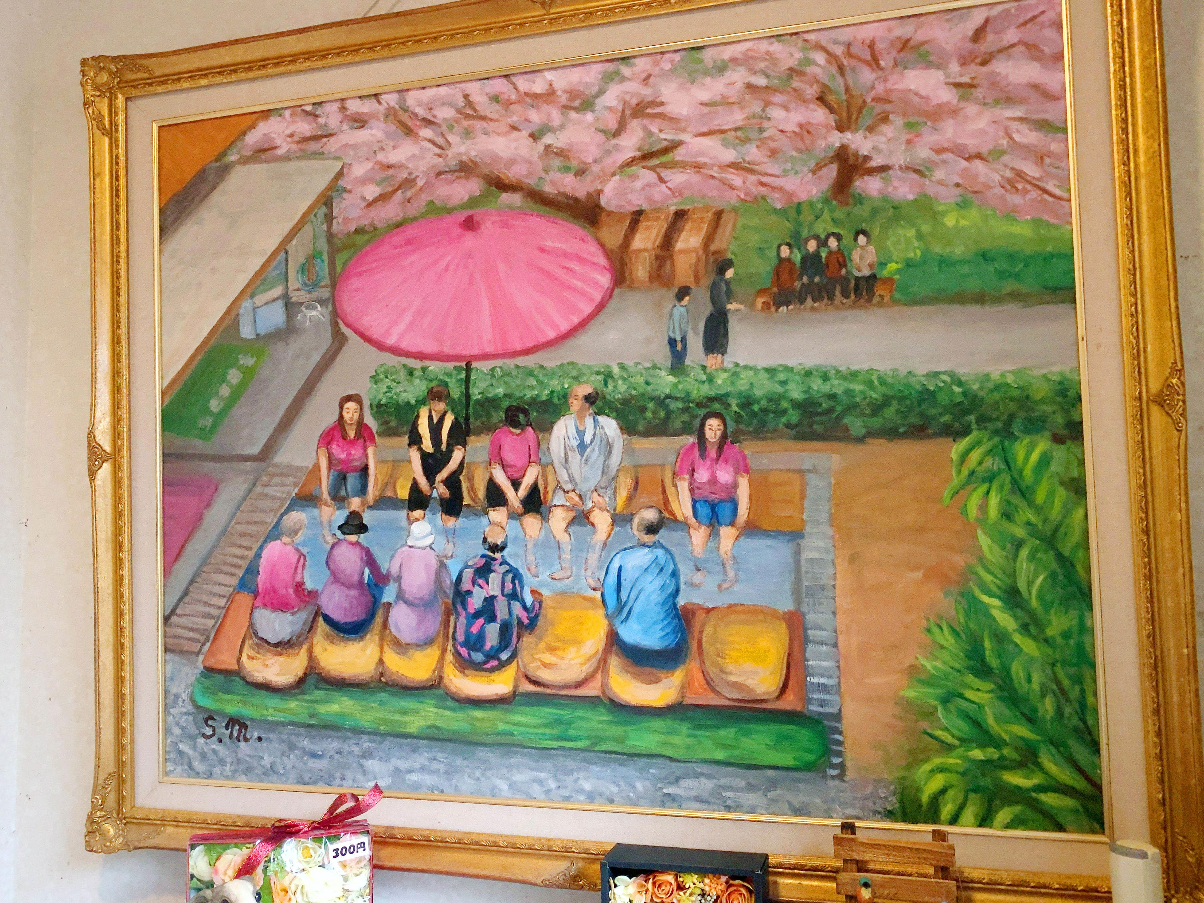 玄関に飾られた足湯の絵