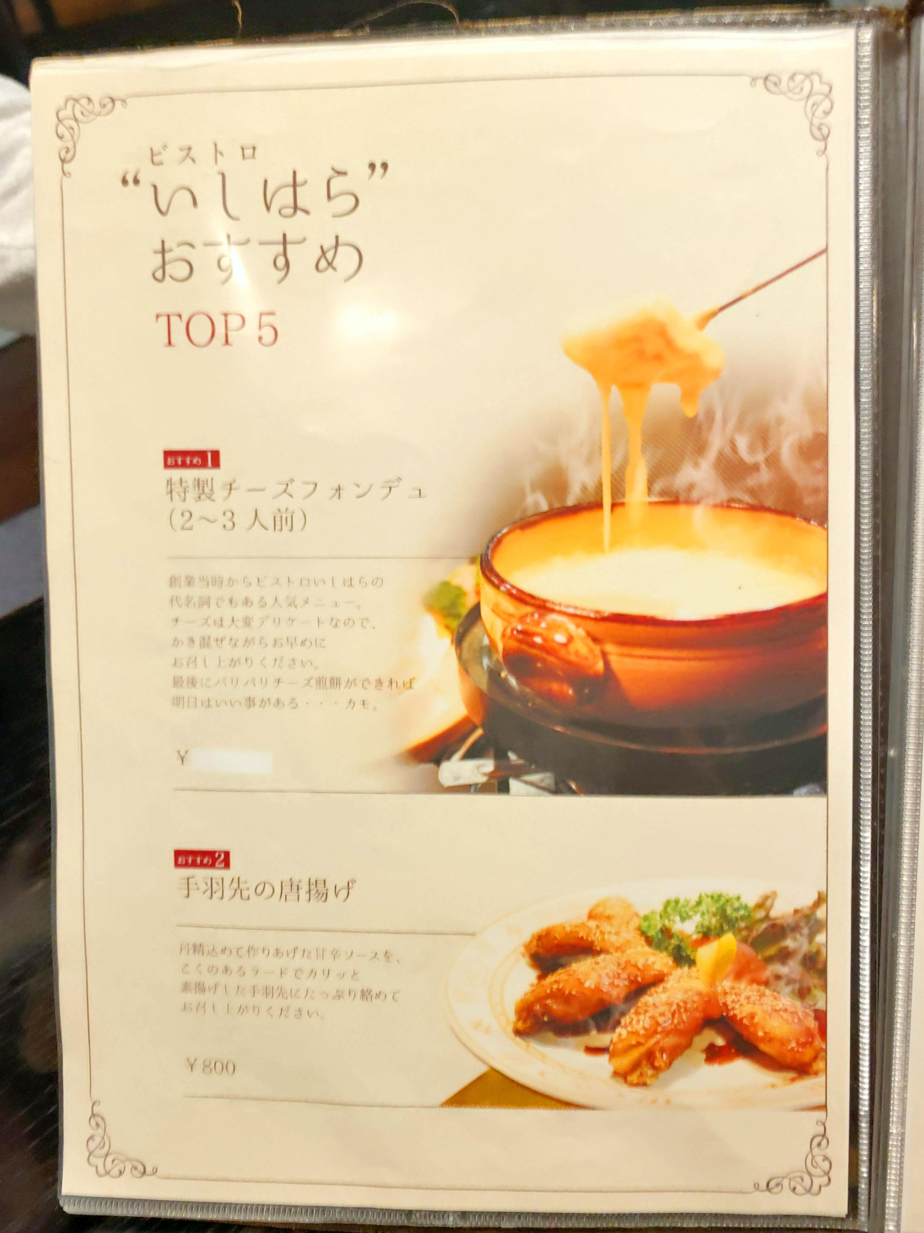 おすすめTOP5その1