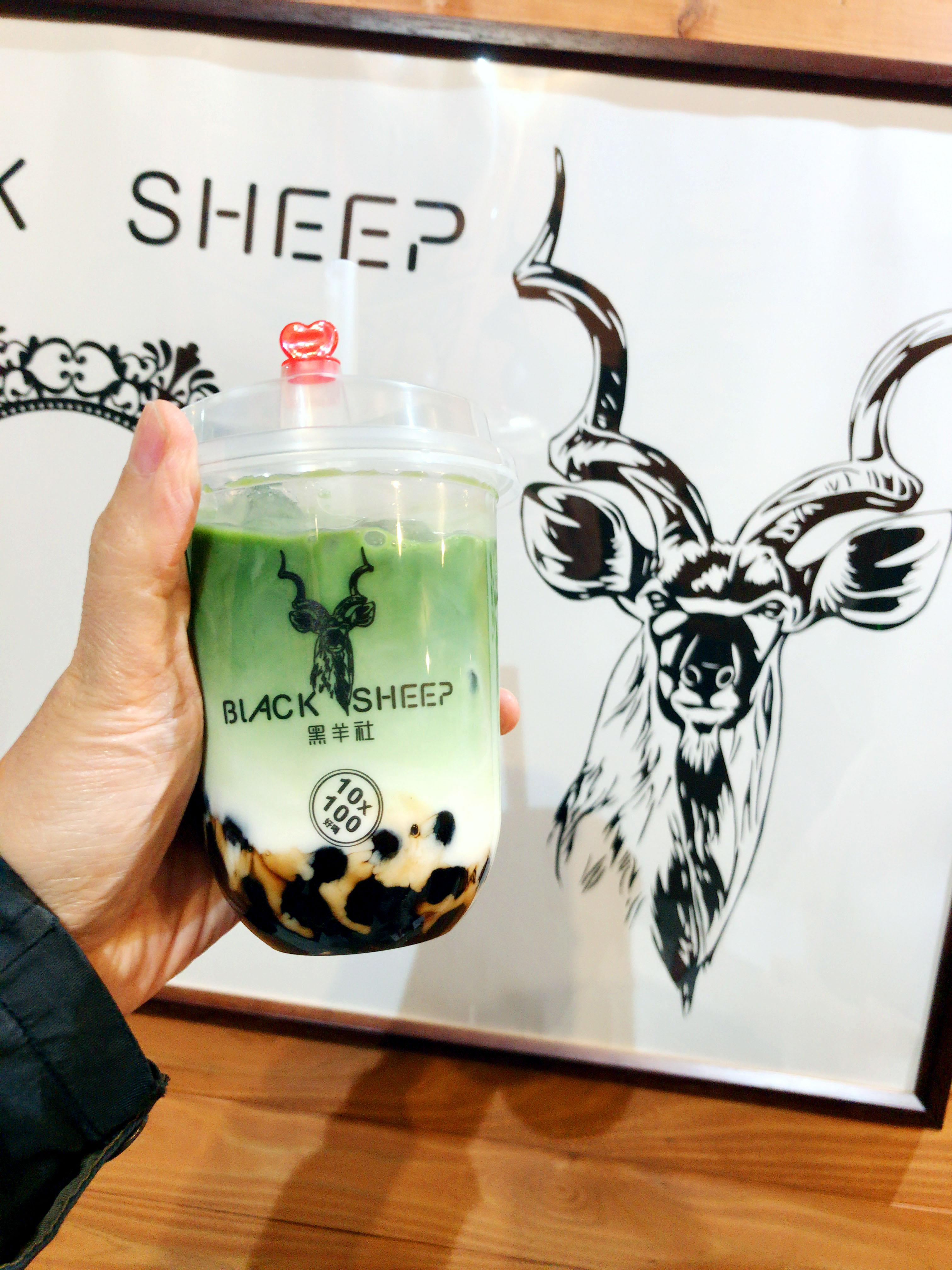 黒蜜タピオカ抹茶ミルク 690円