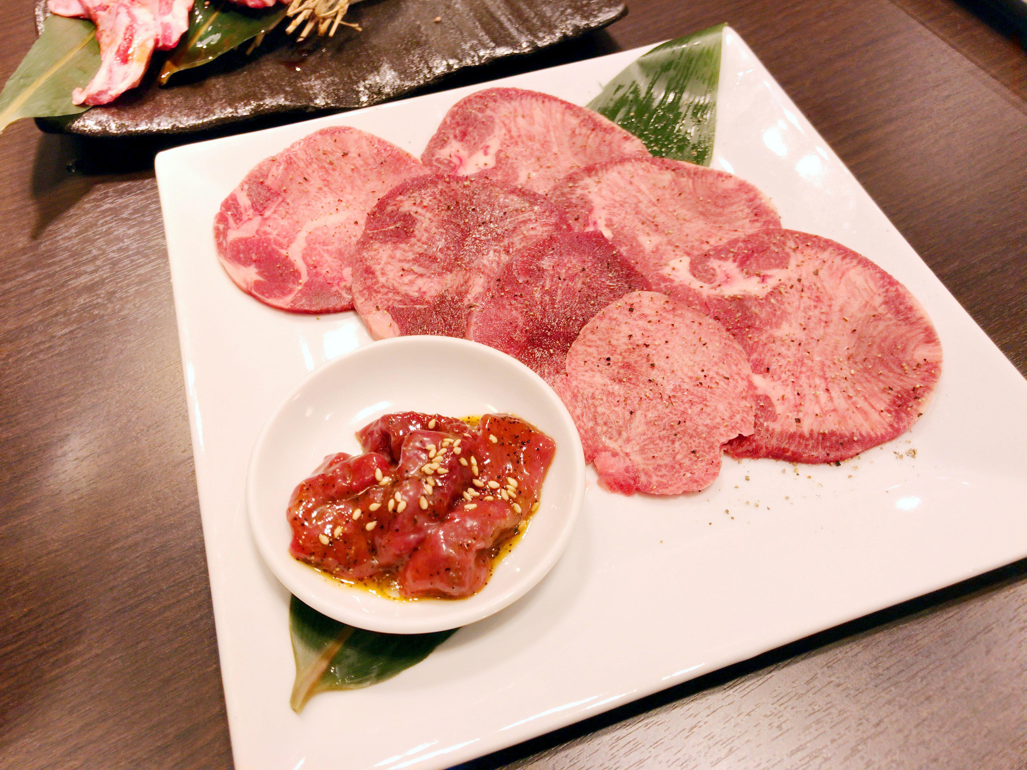 牛塩タンランチ 1080円+税
