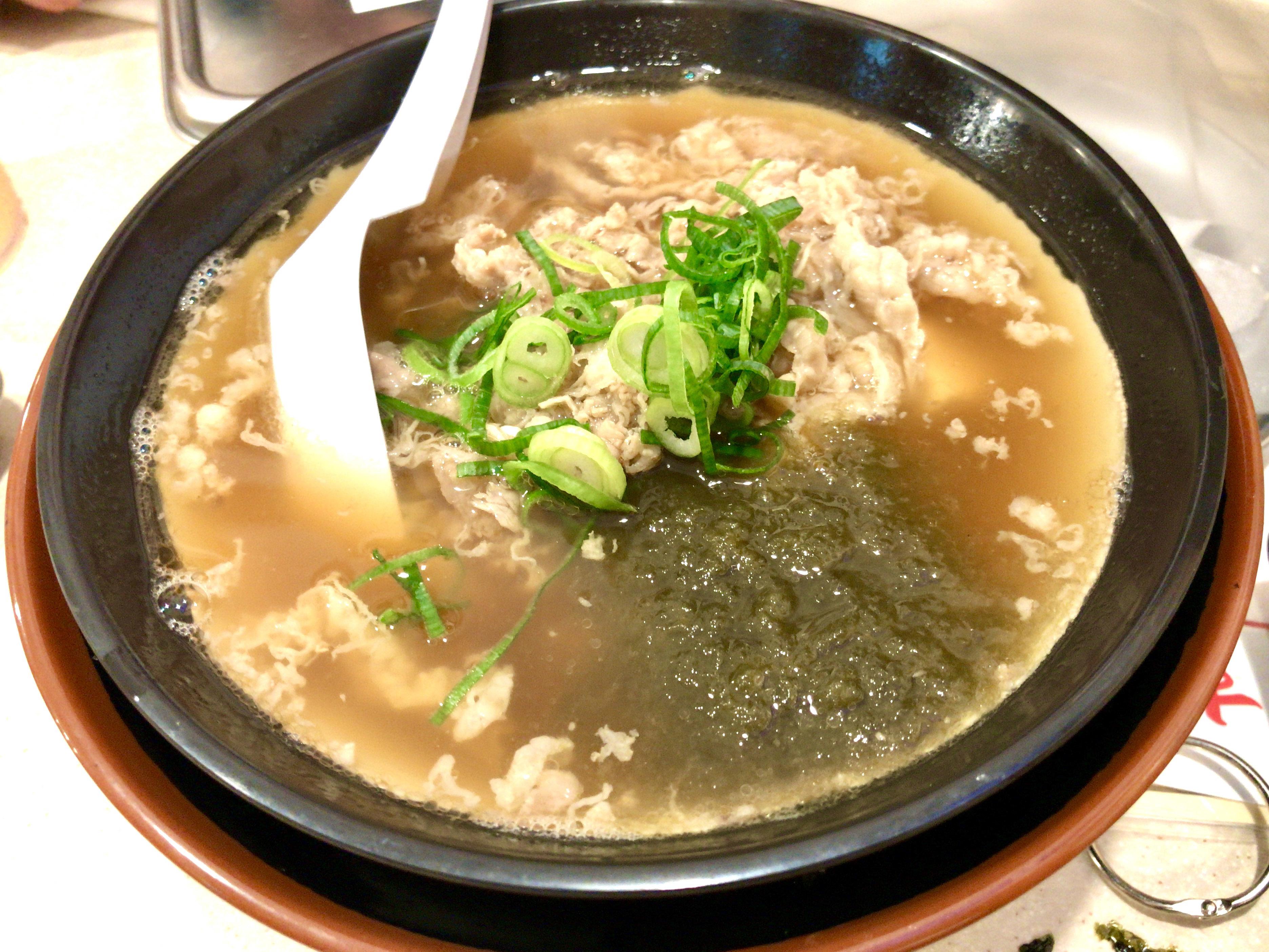 肉吸い 豆腐入り 490円