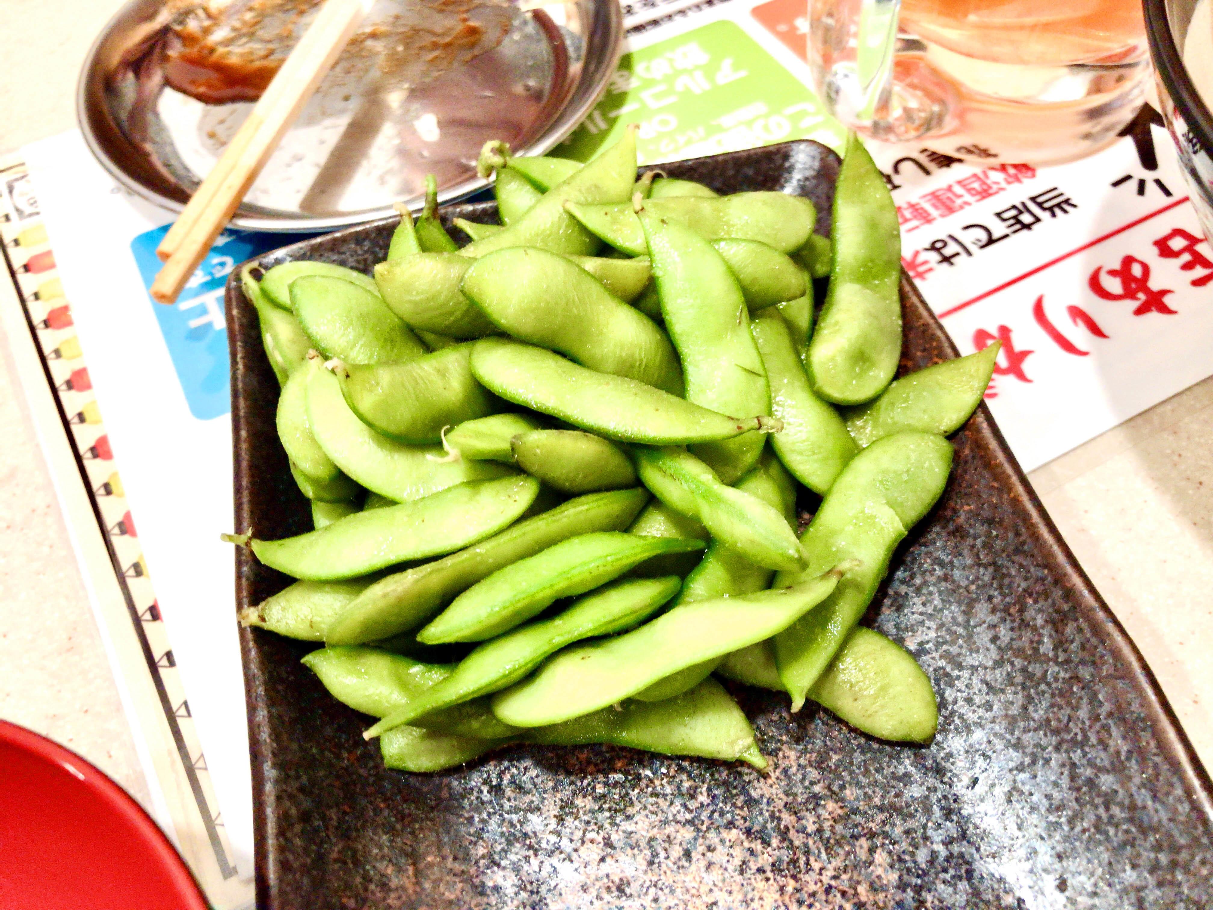 枝豆 290円