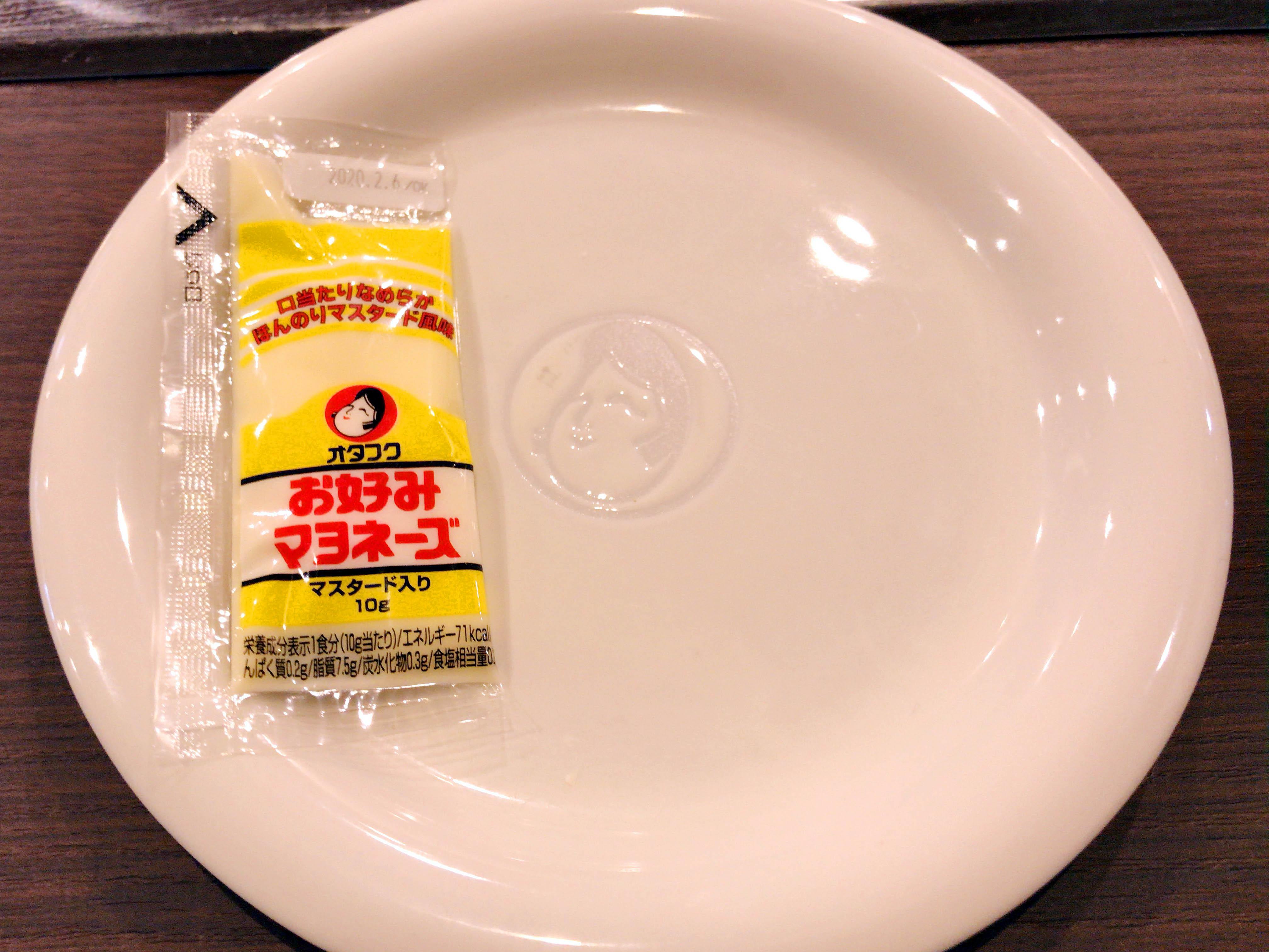 お多福マークのお皿とマヨネーズ