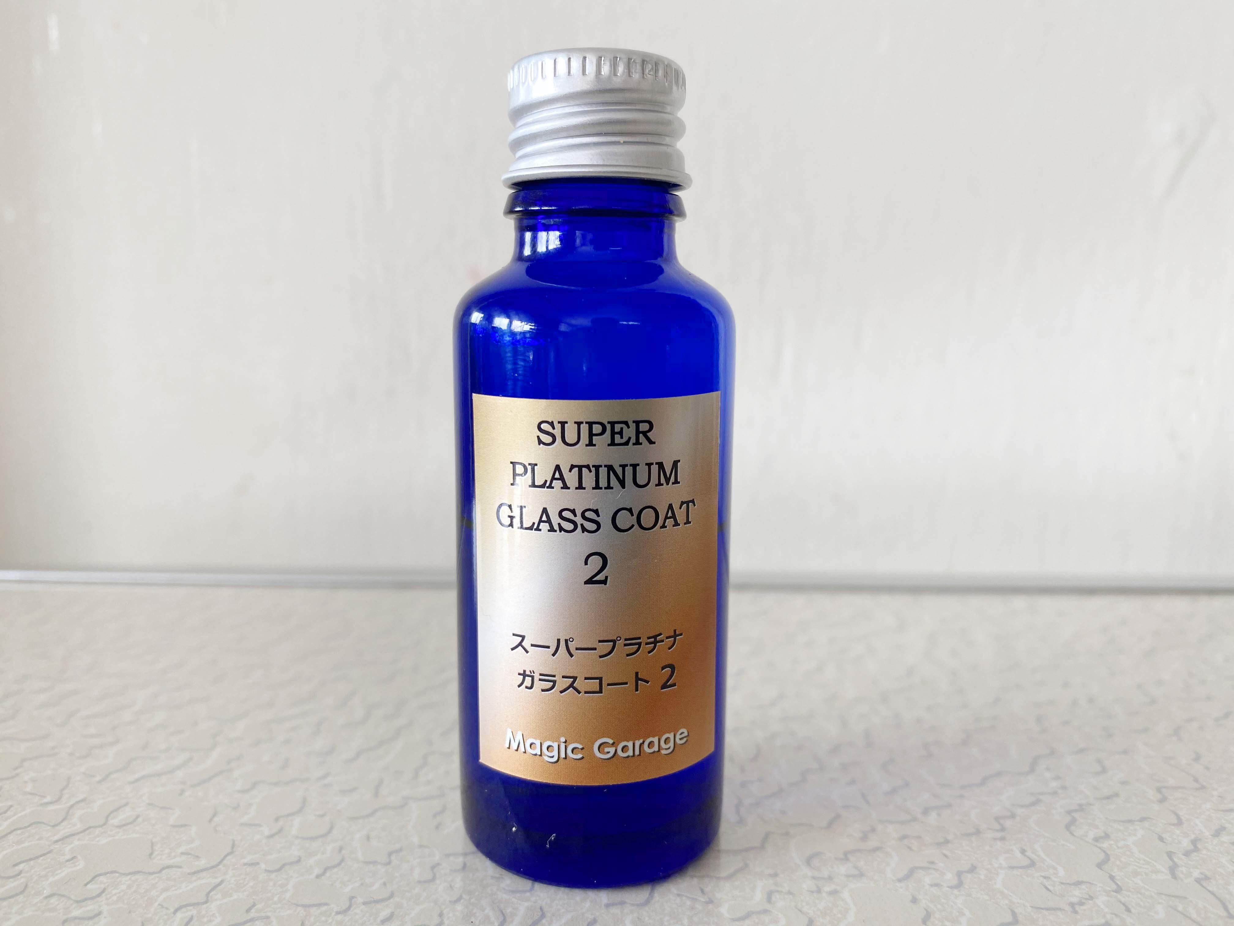 スーパープラチナガラスコートⅡ液剤