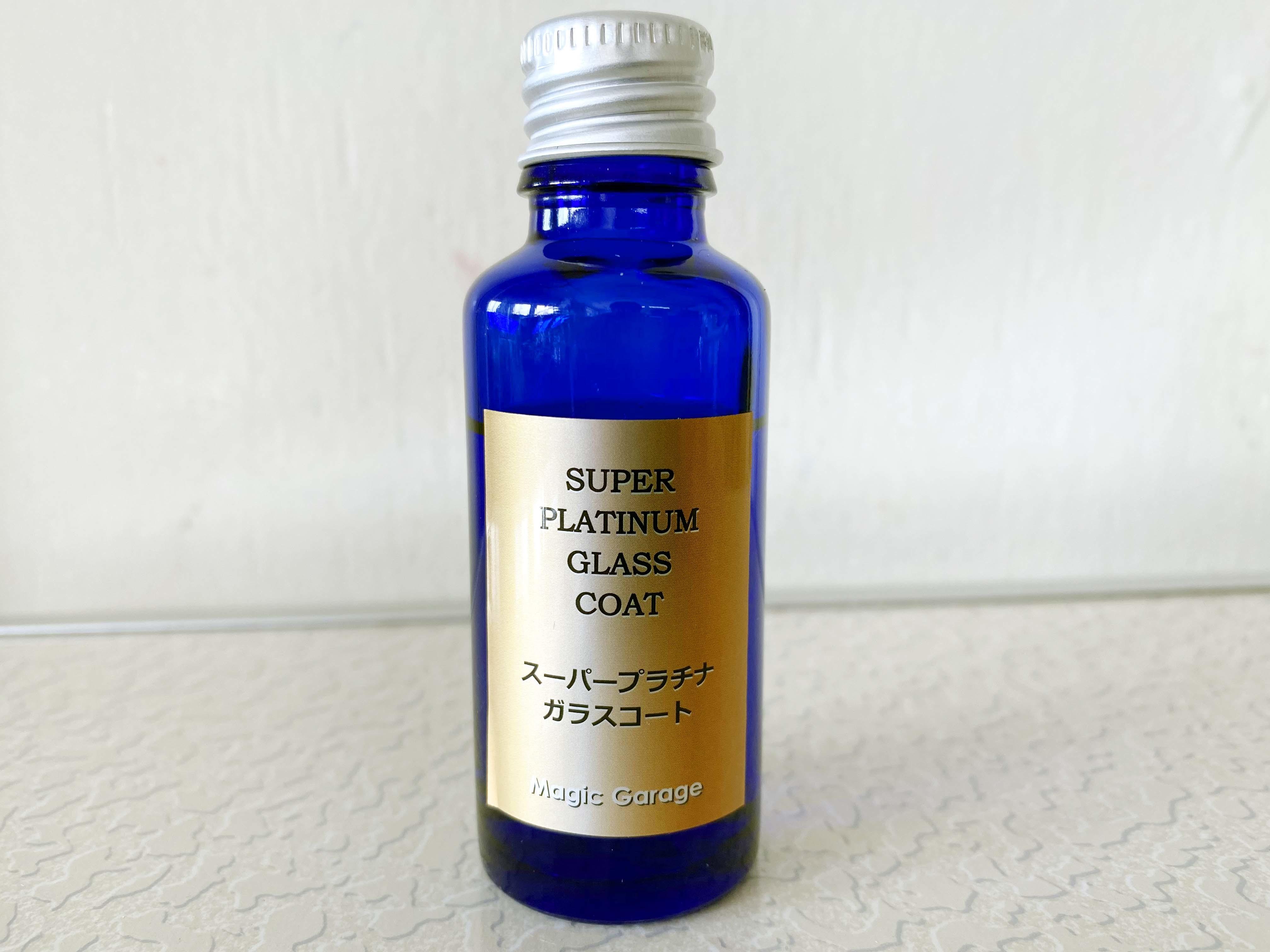 スーパープラチナガラスコート液剤