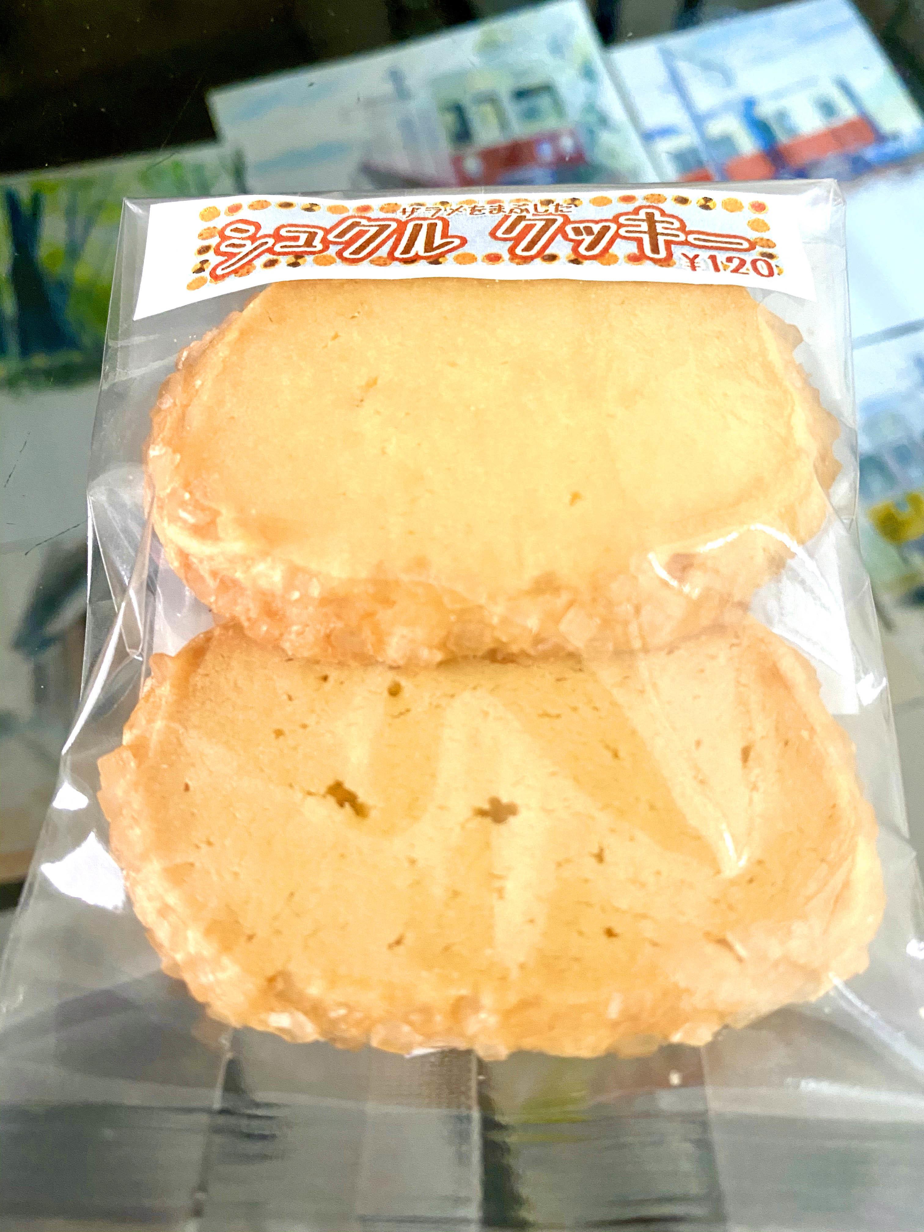 シュクルクッキー 120円