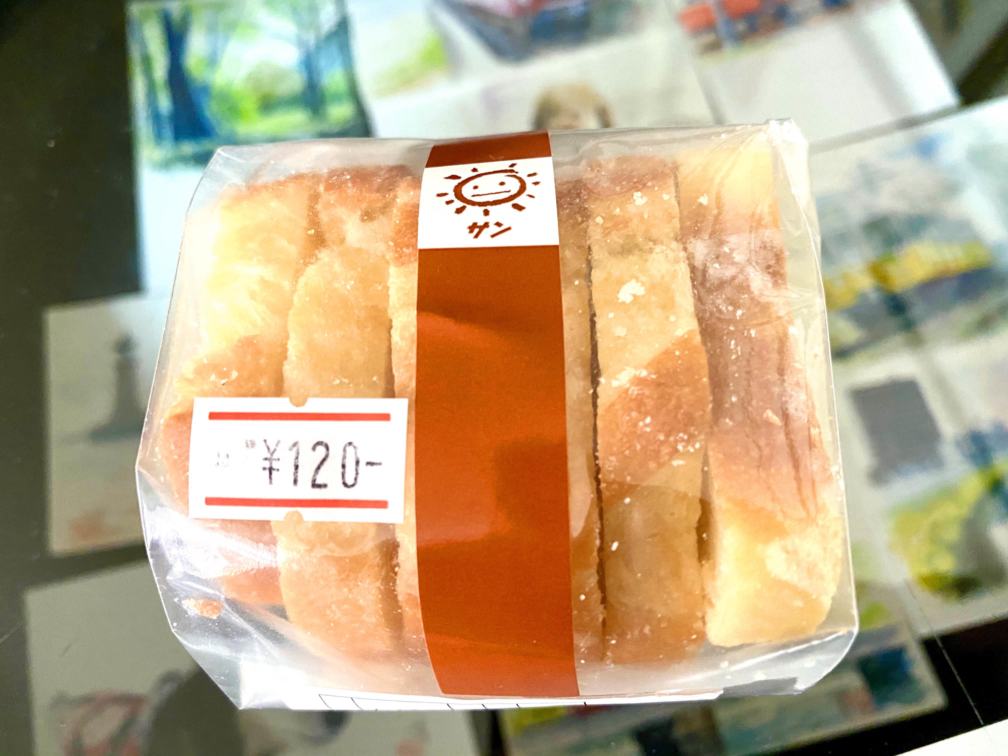 プレーンラスク 120円