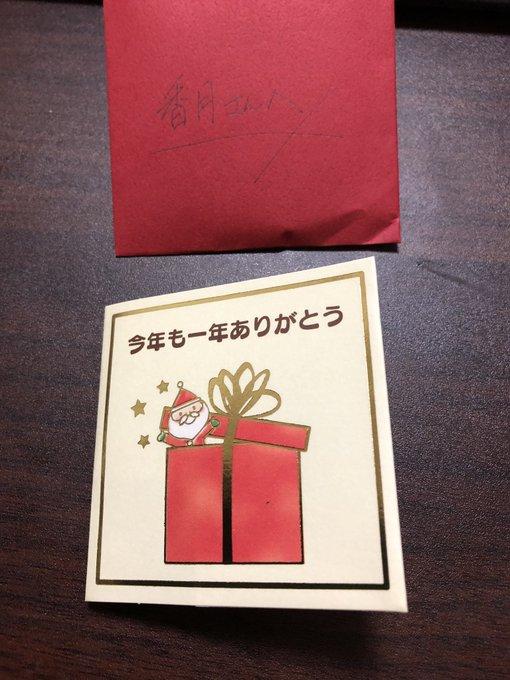サンタ手紙2