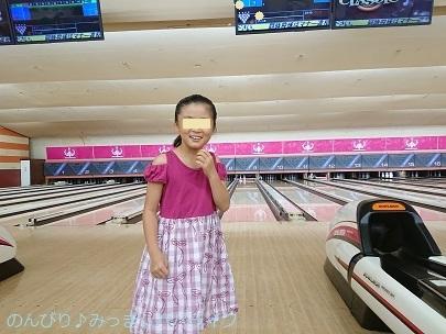 bowling20190901.jpg