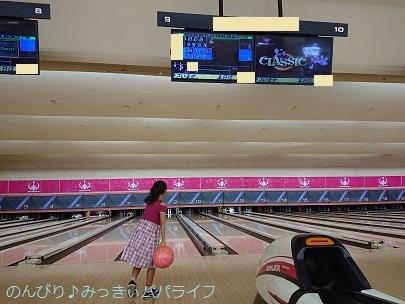 bowling20190902.jpg