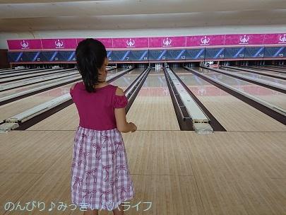 bowling20190904.jpg