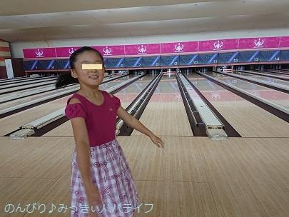 bowling20190905.jpg