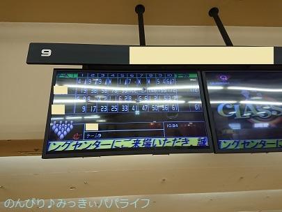 bowling20190906.jpg