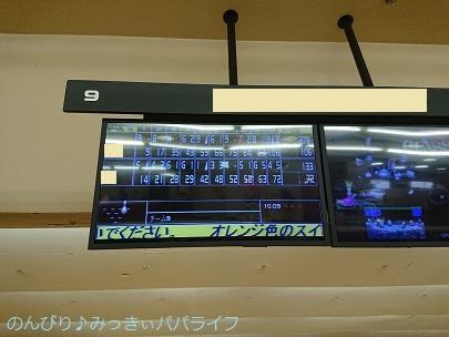 bowling20190907.jpg