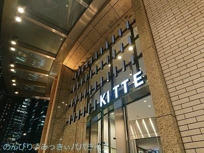 kitte04.jpg