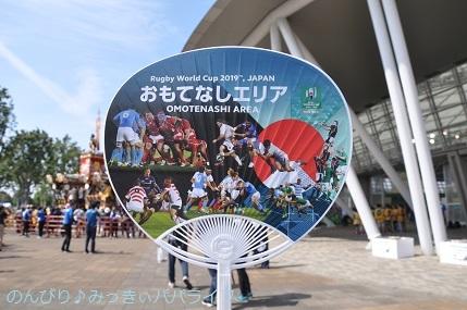 rugbykumagaya06.jpg