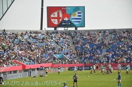 rugbykumagaya11.jpg