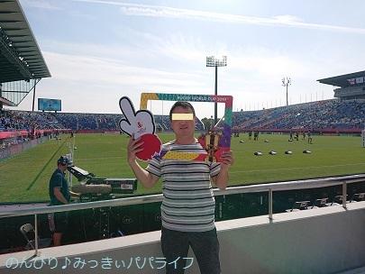 rugbykumagaya35.jpg