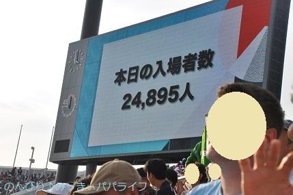rugbykumagaya45.jpg