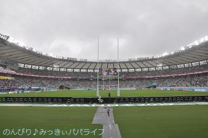 rugbytokyo18.jpg