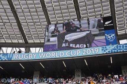 rugbytokyo21.jpg