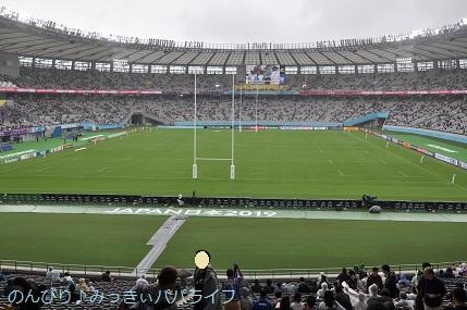 rugbytokyo23.jpg