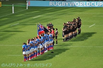 rugbytokyo29.jpg