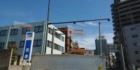 千葉市美術館と中央区役所の看板