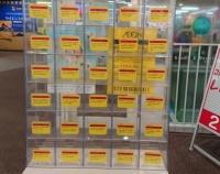 黄色いレシートのボックス