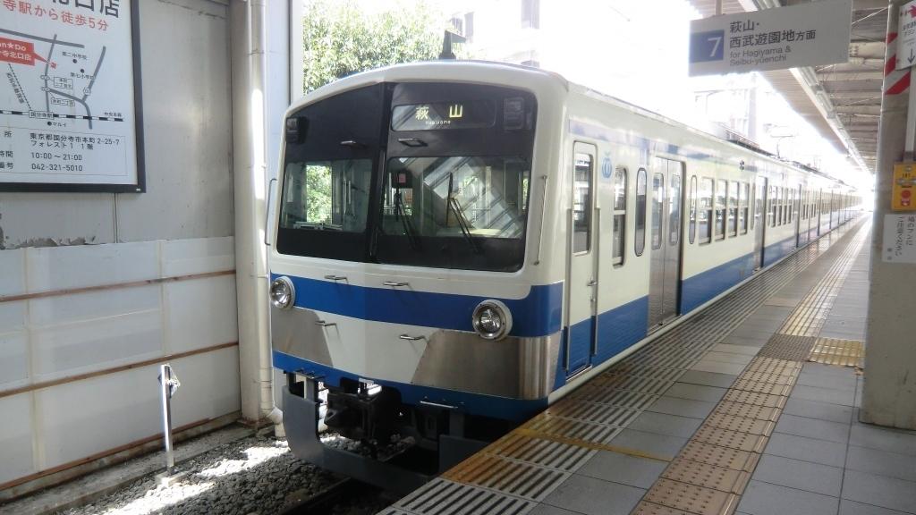261F.jpg