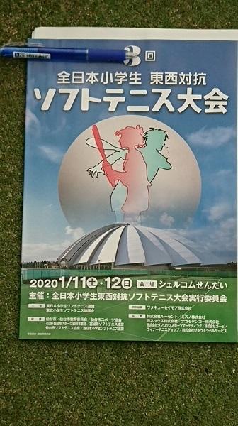 2001121.jpg
