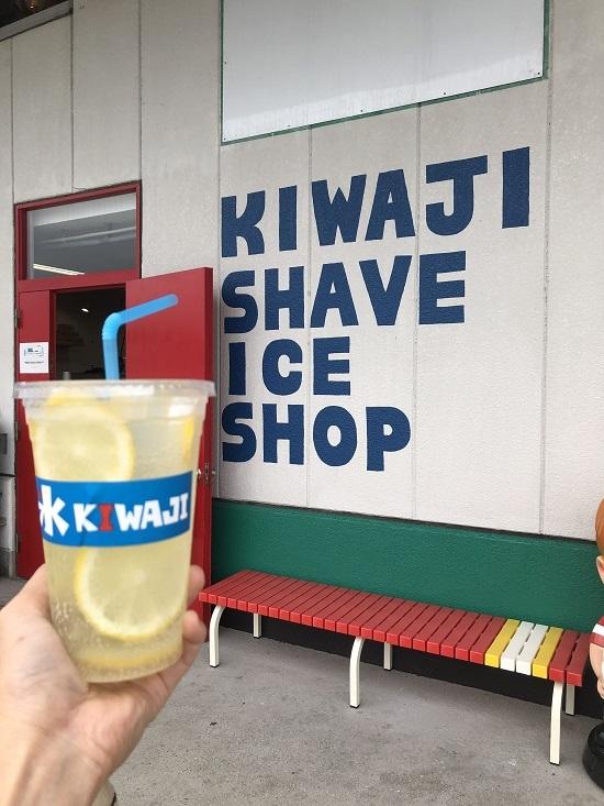 kiwaji (5)