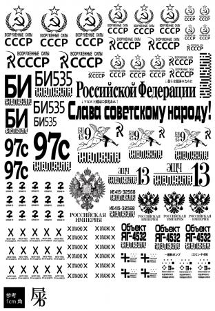 cccp_2020bl.jpg