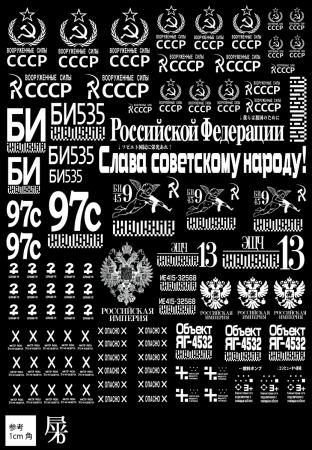 cccp_2020wh.jpg